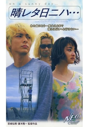 Poster of On a Sunny Day