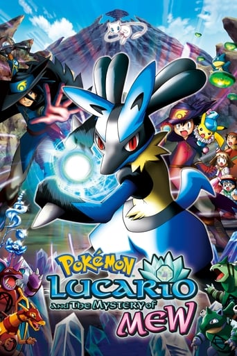 Poster of Pokémon: Lucario and the Mystery of Mew