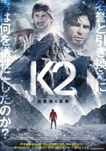 Poster of K2 - La montagna degli Italiani