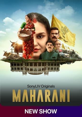 Poster of Maharani