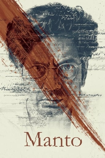 Poster of Manto