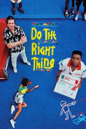 Poster of Do the Right Thing