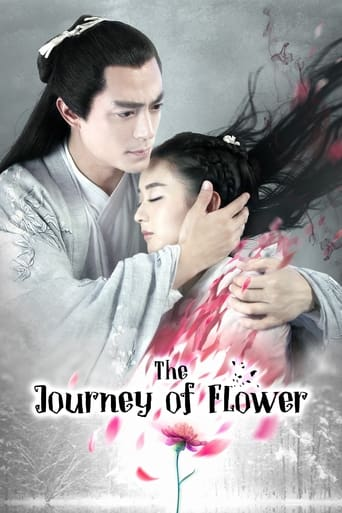 Poster of The Journey of Flower