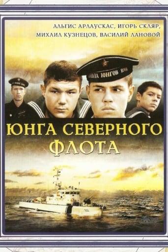 Poster of Sea Cadet of Northern Fleet