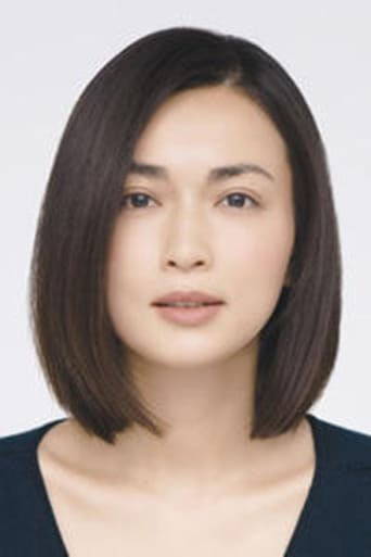 Image of Kyoko Hasegawa