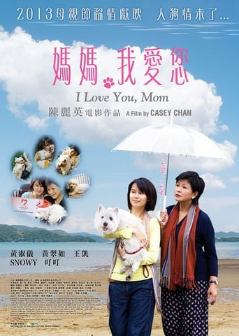 Poster of I Love You, Mom