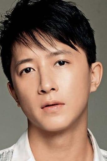 Image of Han Geng