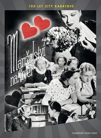 Poster of Manželství na úvěr