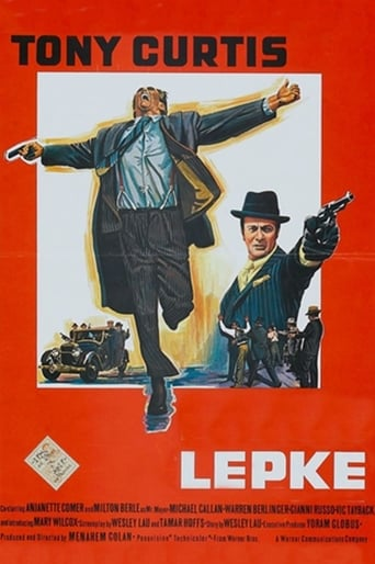 Poster of Lepke