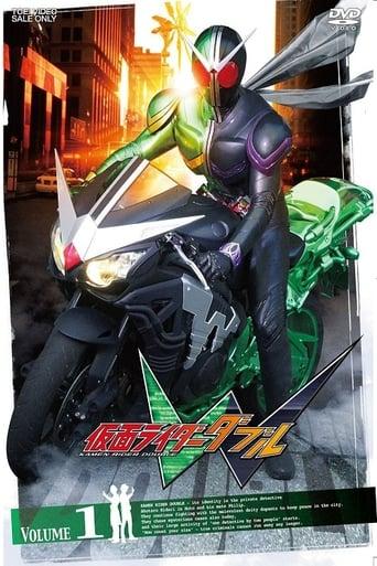 Poster of Kamen Rider W