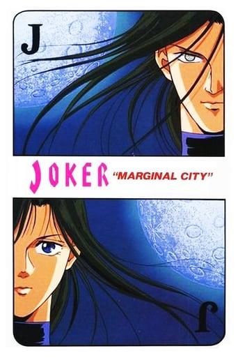 Poster of JOKER: Marginal City