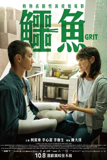 Poster of Grit