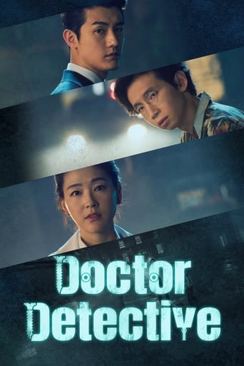 Poster of Doctor Detective