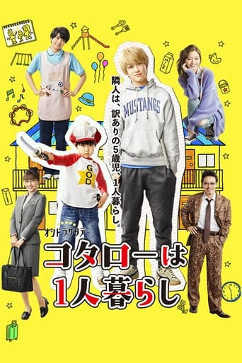 Poster of Kotaro Lives By Himself