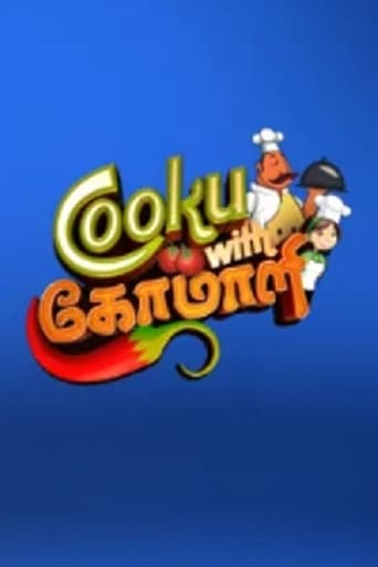 Poster of Cooku with Comali