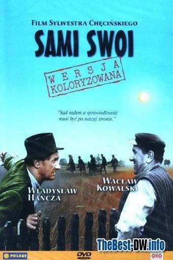 Sami swoi Movie Poster