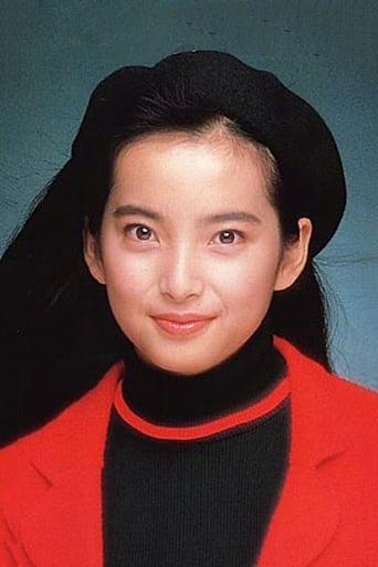 Image of Yōko Mari