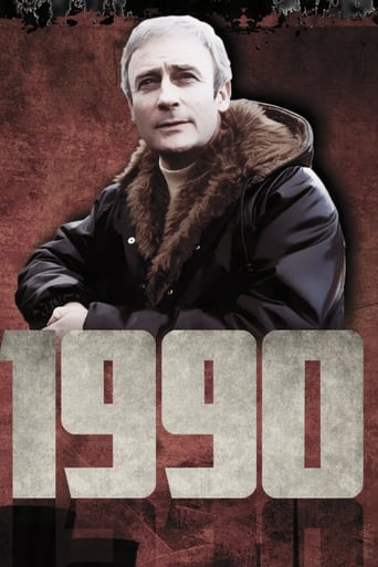 Poster of 1990