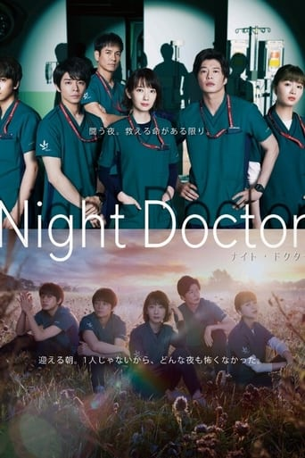 Poster of Night Doctor