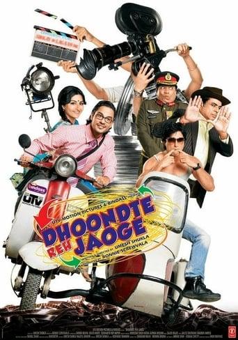 Poster of Dhoondte Reh Jaaoge