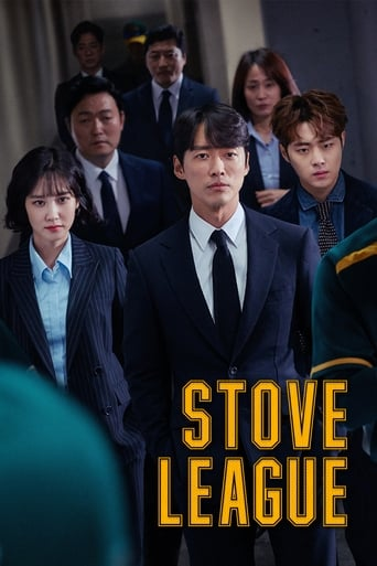 Poster of Stove League