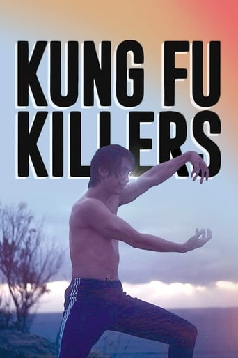 Poster of Kung Fu Killers