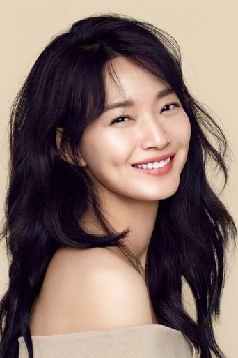 Image of Shin Min-a