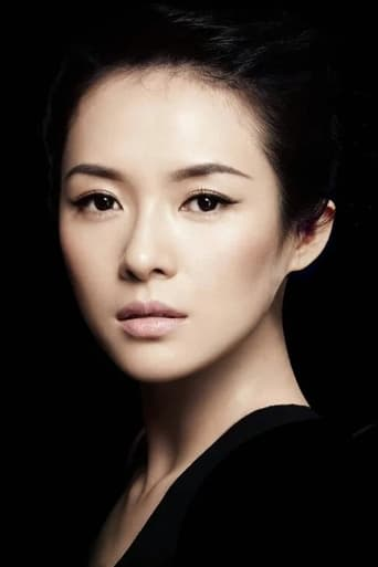 Image of Zhang Ziyi