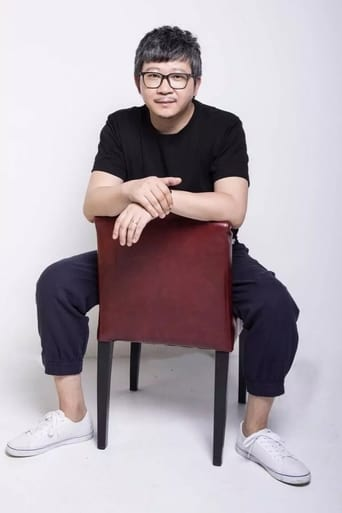 Image of Rao Xiaozhi