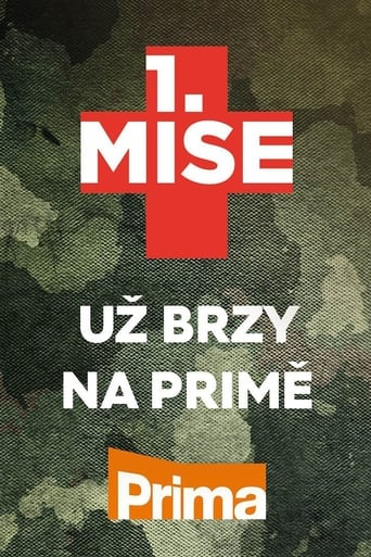 Poster of 1. MISE