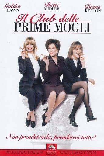 Poster of Il club delle prime mogli