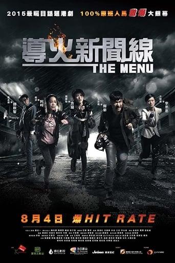 Poster of The Menu