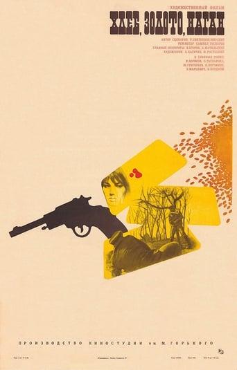 Poster of Bread, Gold, Gun
