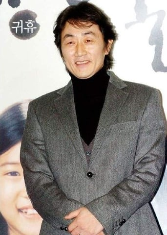 Image of Heo Jun-ho