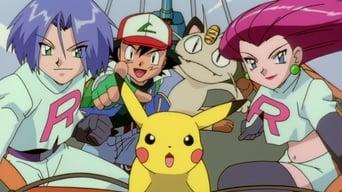 Pokémon 2 - La forza di uno