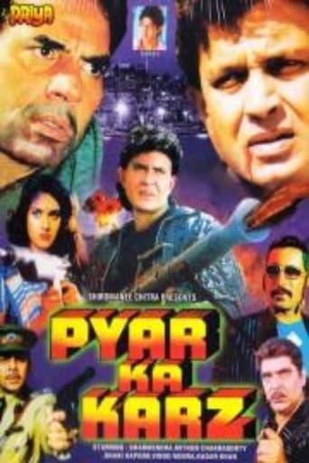 Pyar Ka Karz