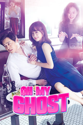 Poster of Oh My Ghost