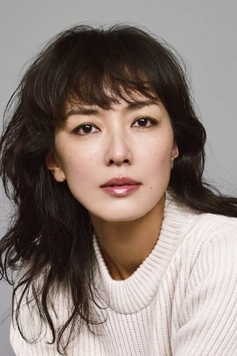 Image of Yuka Itaya