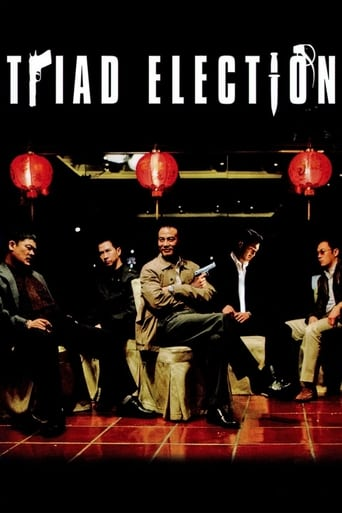 Poster of Election 2
