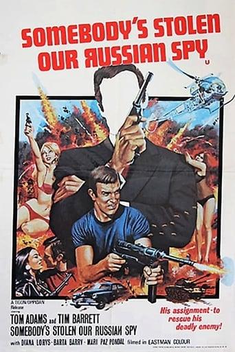 Poster of O.K. Yevtushenko