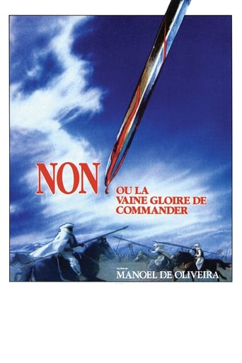 Poster of No, or the Vain Glory of Command