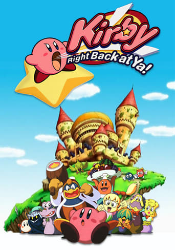 Poster of Kirby: Right Back at Ya!