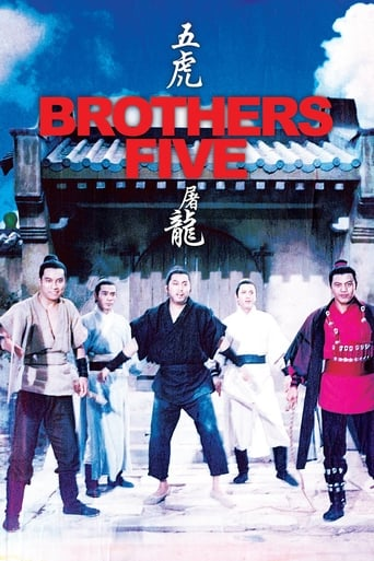 Poster of Brothers Five