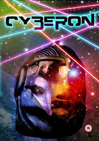 Poster of Cyberon