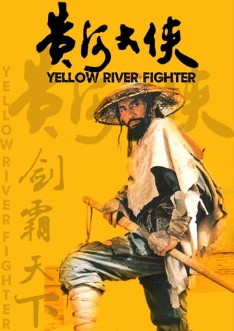 Poster of Yellow River Fighter