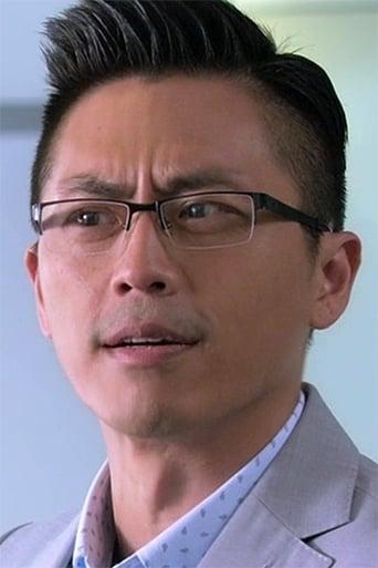 Sammy Leung