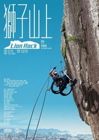 Poster of Lion Rock