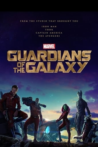 Guide to the Galaxy with James Gunn poster