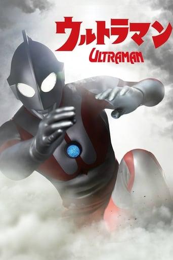 Poster of Ultraman