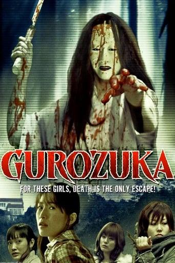 Poster of Gurozuka
